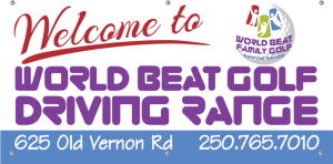 WB Welcome Banner